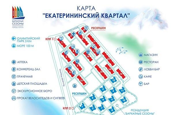 Карта комплекса бархатные сезоны » (Сочи, Адлер)