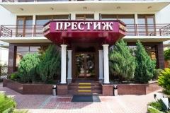 Отель Престиж вход