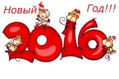 КВЕСТ-ТУРЫ НА НОВЫЙ ГОД-2015-2016
